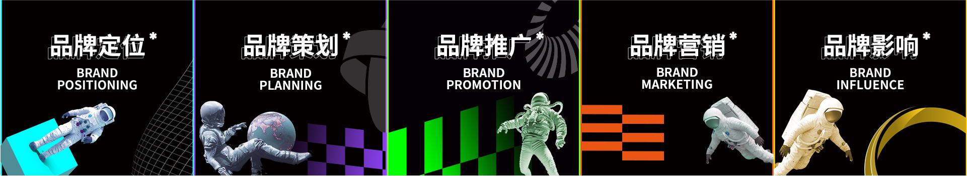上海国际设计周品牌设计