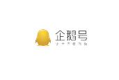 上海国际设计周合作媒体_企鹅号