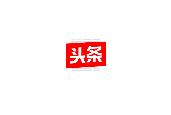 上海国际设计周合作媒体_今日头条