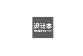 上海国际设计周合作媒体_设计本