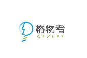 上海国际设计周合作媒体_格物者