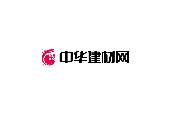 上海国际设计周合作媒体_