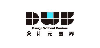 """设计周_奖项_""""设计无国界""""设计大奖"""
