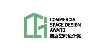设计周_奖项_商业空间设计奖
