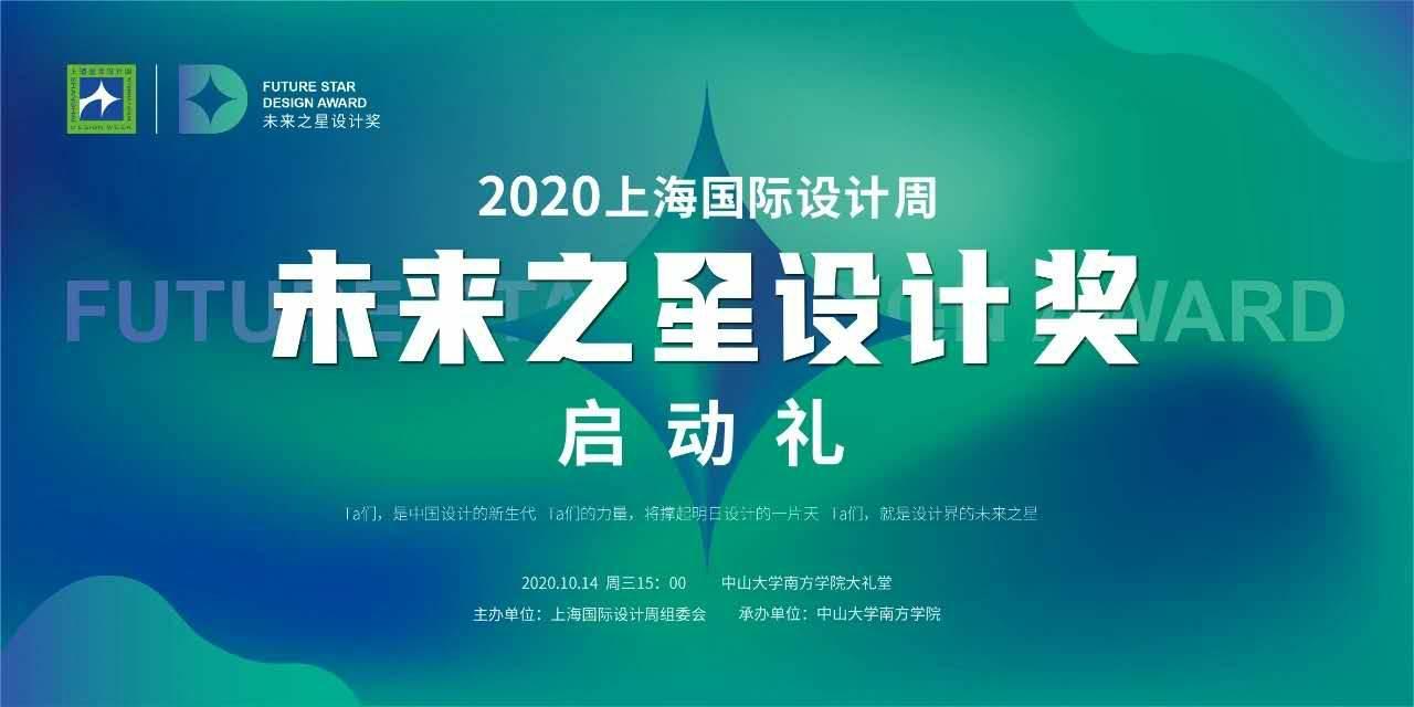 微信图片_20201021193712.jpg
